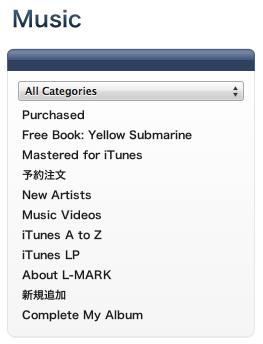 Screen Shot 2012-10-28 at 11.46.17 PM